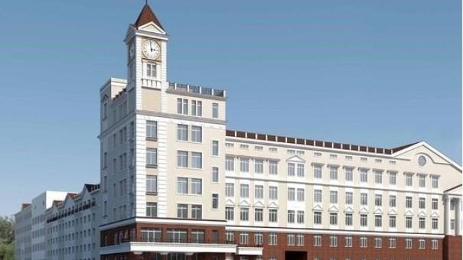 Harkov Ulusal Ekonomi Üniversitesi