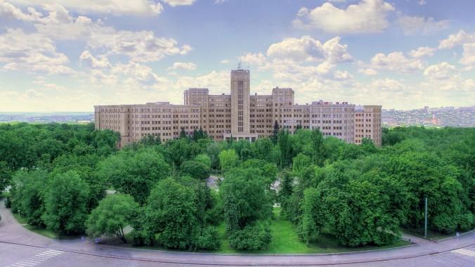 Harkov Ulusal Karazin Üniversitesi
