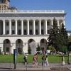Kiev Petro Çaykovski Müzik Akademisi