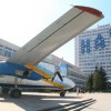 Kiev Ulusal Havacılık Üniversitesi