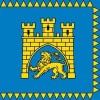 Lviv üniversiteleri