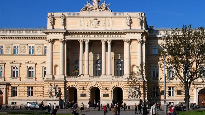 Lviv Ivan Franko Ulusal Üniversitesi
