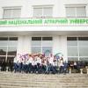 Sumy Ulusal Ziraat Üniversitesi