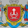 Vinnitsa üniversiteleri